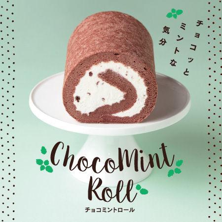 【期間限定】チョコミントロールが6/15より販売START!