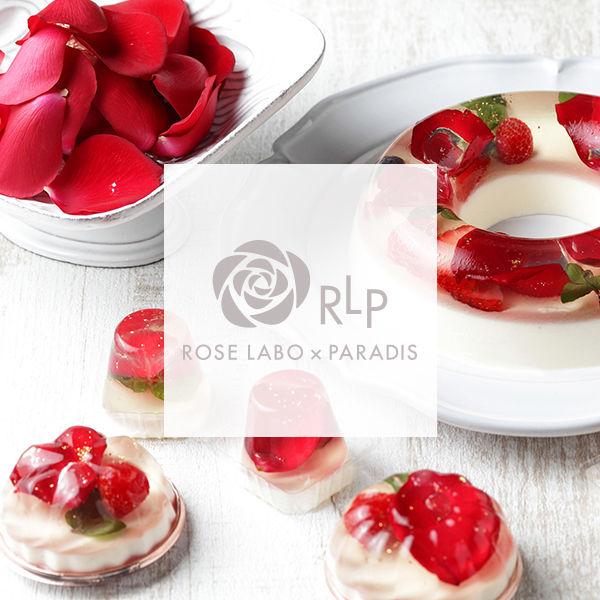 ROSE LABO「ローズを使用したバラの香り溢れるババロア」販売